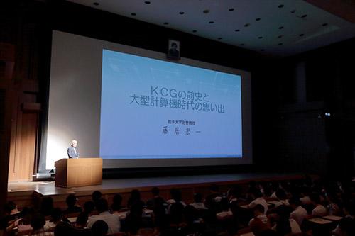サイバー 京都 ラーニング スペース 大学