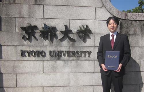 KCG卒業・KCGI修了の中口孝雄先生が京都大学から博士号を授与されまし ...