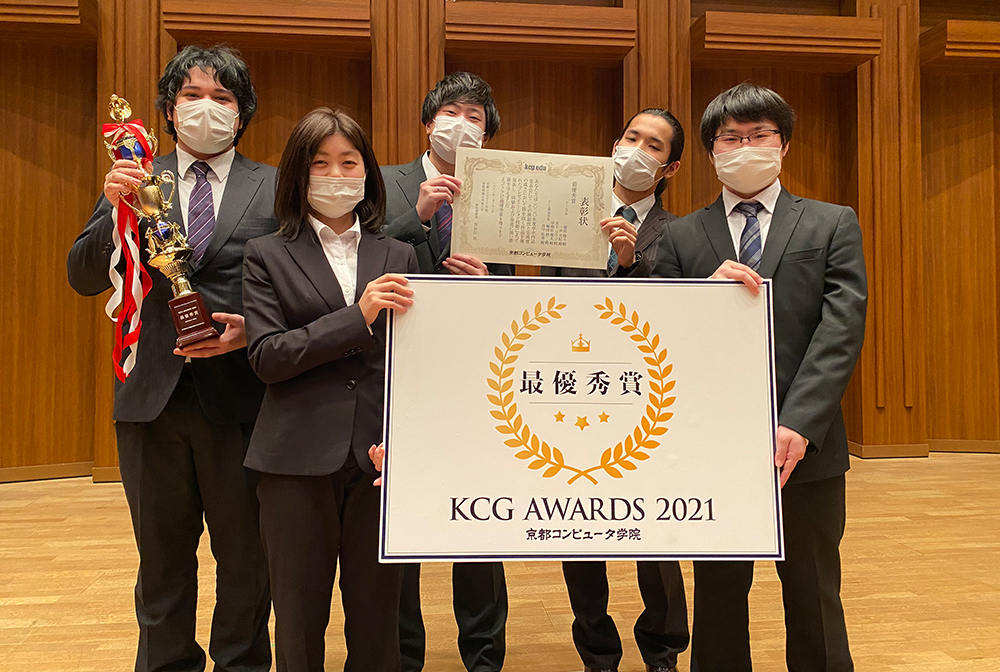 KCGAWARDS2021写真1